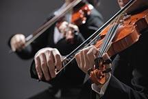 Athenaeum Music Society